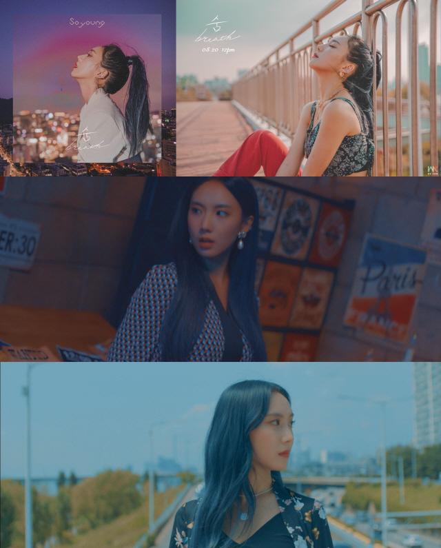 솔로 데뷔 소영 첫 싱글 '숨' 이미지와 티져 영상 공개