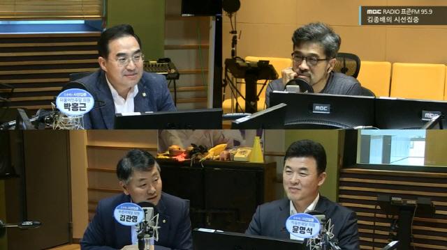 '시선집중' 박홍근vs김관영vs윤영석, 文대통령 광복절 경축사에 대해 토론