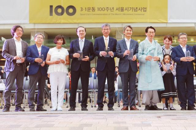 국민銀, 3·1 독립선언광장 준공식 참여