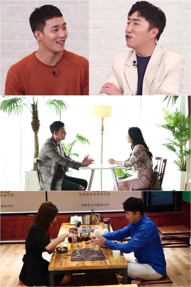 '연애 못하는 남자들' 장동민vs박형근, 극과 극 '충격 첫만남 장소'