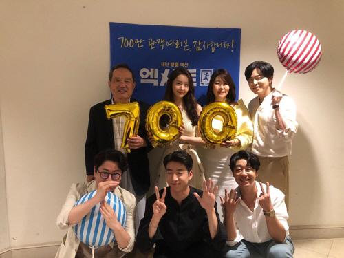 재난영화 '엑시트', 개봉 18일째 700만 관객 돌파…박스오피스 3위