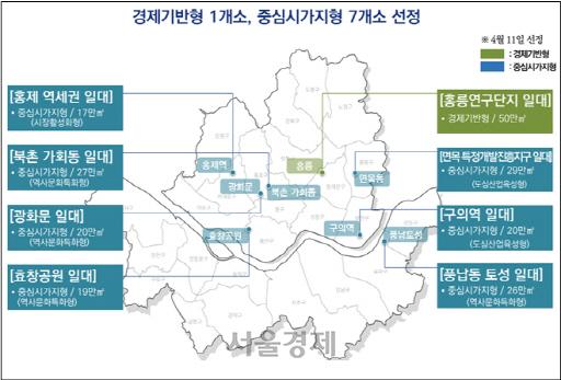 서울 도시재생 후보지 8곳, 10월까지 축제·체험행사 이어져