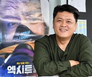 """""""촌스러운 신파 빼고 쿨한 유머로 관객에 어필"""""""