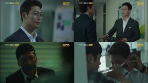 """'왓쳐' 박훈, 특별출연 넘어선 인생연기 """"존재감 빛났다"""""""