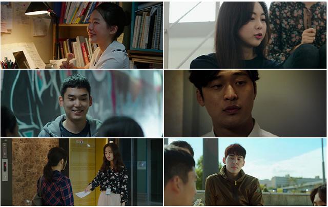 '아워 바디' 이재인·금새록·최준영 등 빛나는 라이징 스타들 대거 출연