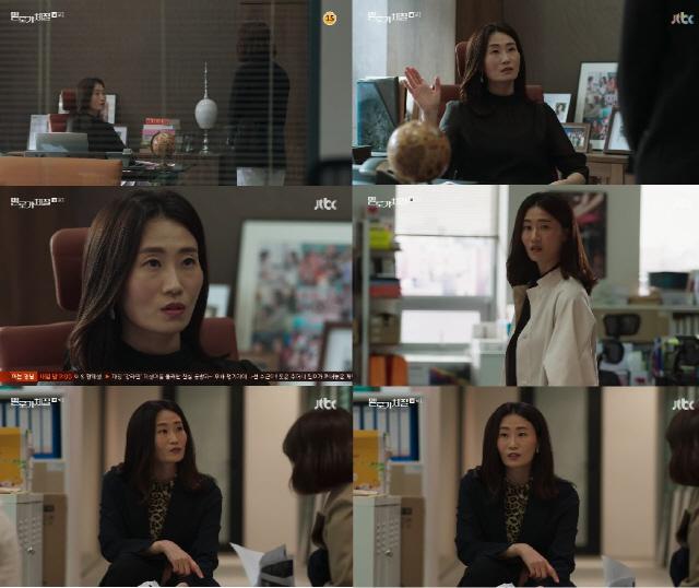 '멜로가 체질' 김영아, 신경적으로 착한 '츤데레 리더' 정석