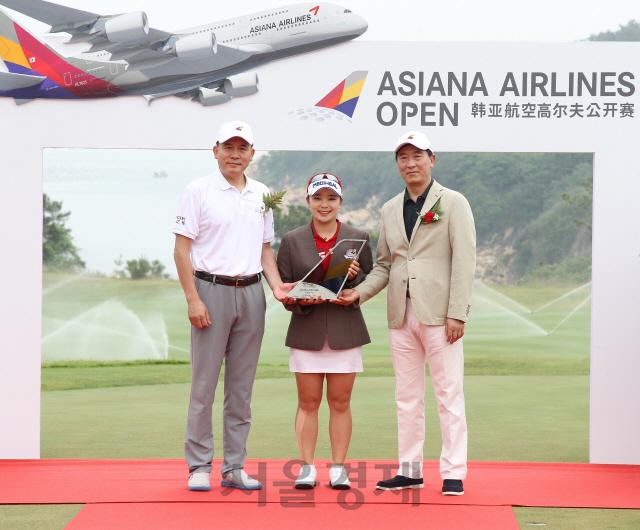 아시아나항공, 프로골퍼 이다연 홍보대사 위촉