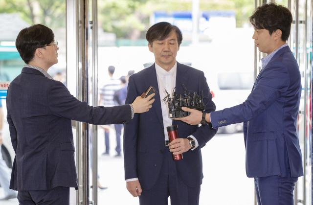 """곽상도 """"조국 딸 2차례 유급에도 장학금""""…'황제 장학금' 의혹"""