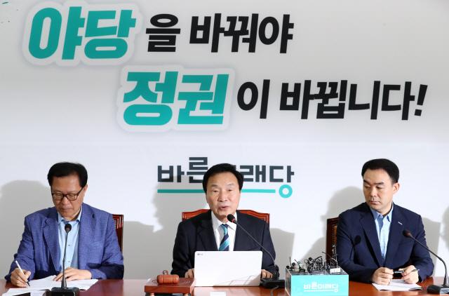 """손학규 """"국론 분열 없도록 조국 지명 철회해달라"""""""