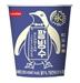 이마트24, 컵 아이스크림 2종 출시