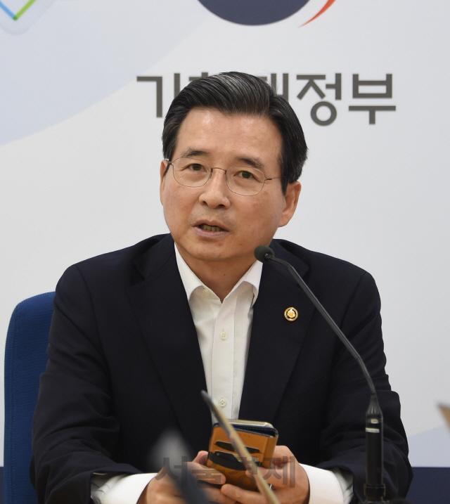 김용범 기재 1차관 '경제활력 제고 절실...디테일 챙기겠다'