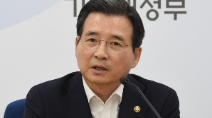 """김용범 기재 1차관 """"경제활력 제고 절실...디테일 챙기겠다"""""""