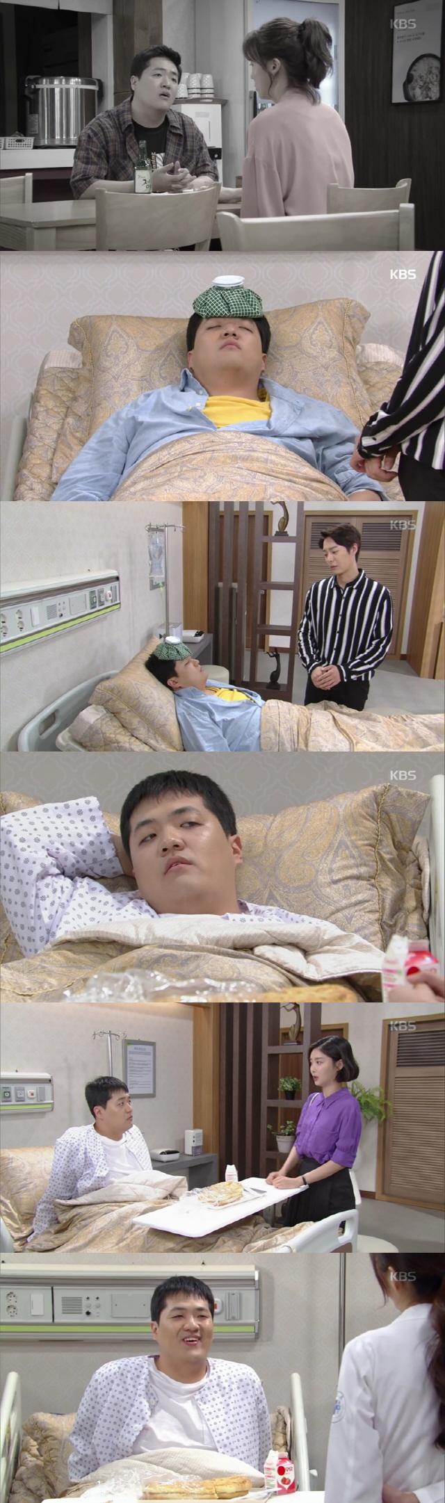 '세젤예' 남태부, 실연 아픔에 앓아누워도 개그감 폭발