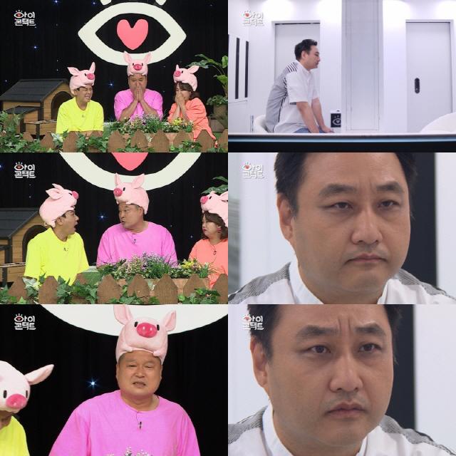 '아이콘택트' 강호동, '이경규 선배와 눈맞춤 해보고 싶다'