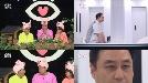 """'아이콘택트' 강호동, """"이경규 선배와 눈맞춤 해보고 싶다"""""""