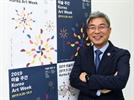 "[CEO&Story]김도일 예술경영지원센터 대표 ""기관 간 협력,데이터 활용으로 예술로 잘 사는 세상 만들 것"""