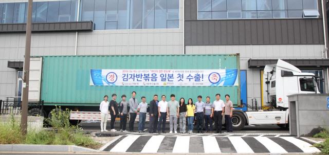 전남 나주 김가공 스타트업 '가현' 일본시장 첫 진출
