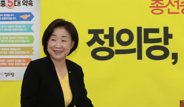 심상정 '조국·김현수·은성수..집중 검증한다'