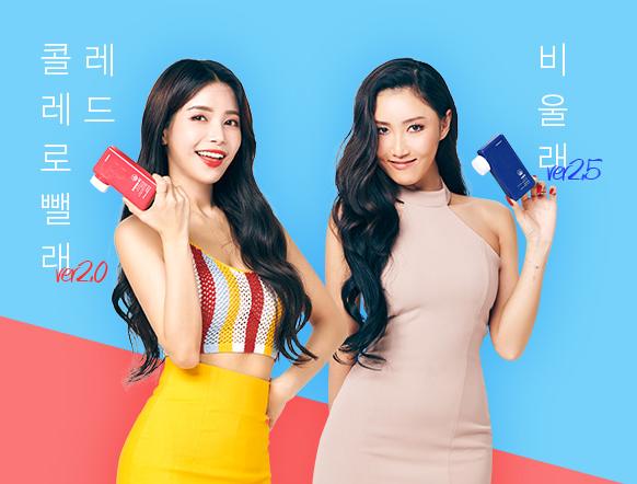 '에버비키니 다이어트'…캐시슬라이드 'ㅃㅈㄹㅋㄴ' 초성퀴즈 정답 공개