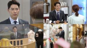 '세젤예' 홍종현, 벌써부터 팔불출 '자식 바보' 예약..아기 용품 사며 웃음꽃