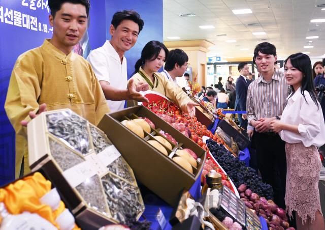 [사진] 우체국쇼핑, 추석 특산물 최대 30% 할인