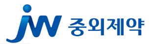 [무더위 뒤 건강관리]JW중외제약 '하이맘 밴드' 연고 없이 자가치유