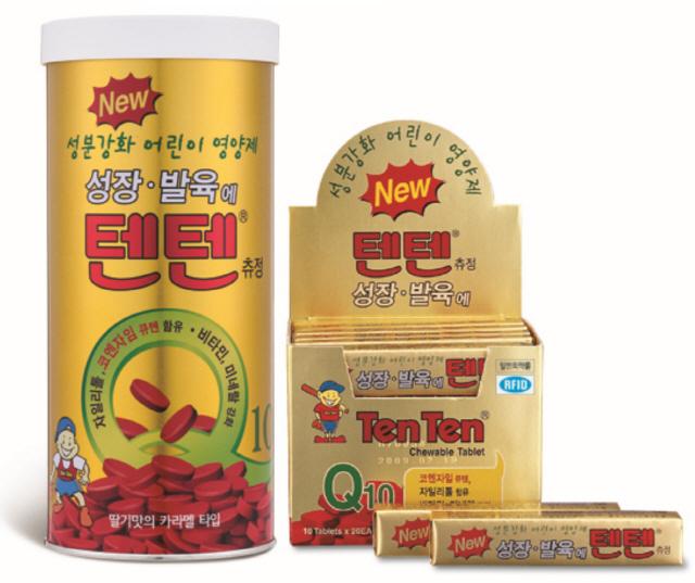 [무더위 뒤 건강관리]한미약품 '텐텐' 10가지 필수영양 가득