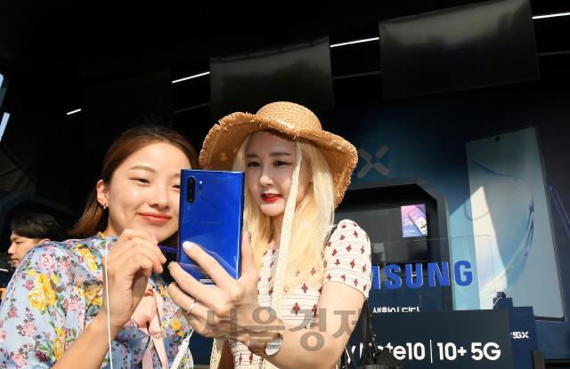 SKT 블루 트레일러에서 만난 갤럭시 노트10
