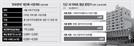 '재초환' 첫타자 반포현대 '3.3㎡=5,300만' 분양 흥행할까