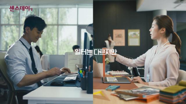 유한양행 센스데이 광고, 유튜브 조회수 600만 돌파