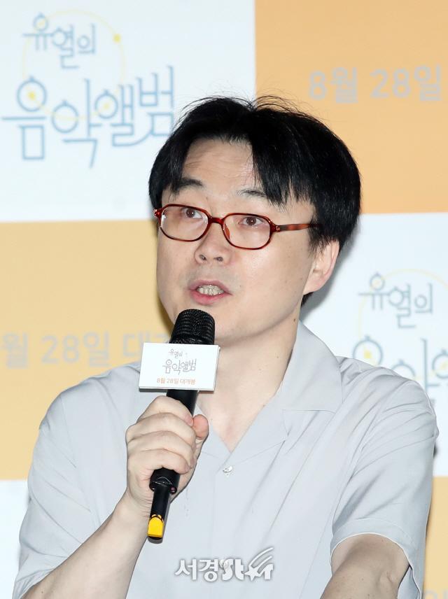 인사말하는 정지우 감독 (유열의 음악앨범 언론시사회)