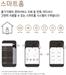 [스마트건설 코리아-롯데건설] '캐슬 스마트홈'으로 IoT 음성 제어까지