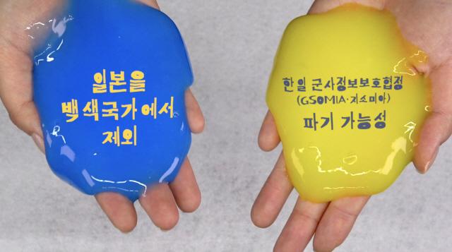 '지소미아 파기' 일본 경제보복 잠재울 한 방 될까 [썸오리지널스]