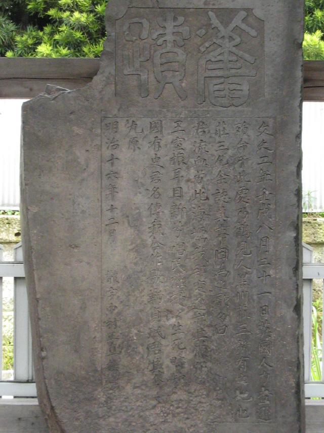 [오늘의 경제소사] 1862년 나마무기 사건