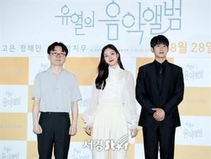 """[종합] '유열의 음악앨범' 김고은·정해인의 감성 주파수 """"통했다"""""""