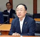 """홍남기, """"내년 5G·AI·등 신산업에 4.7조 투자"""""""