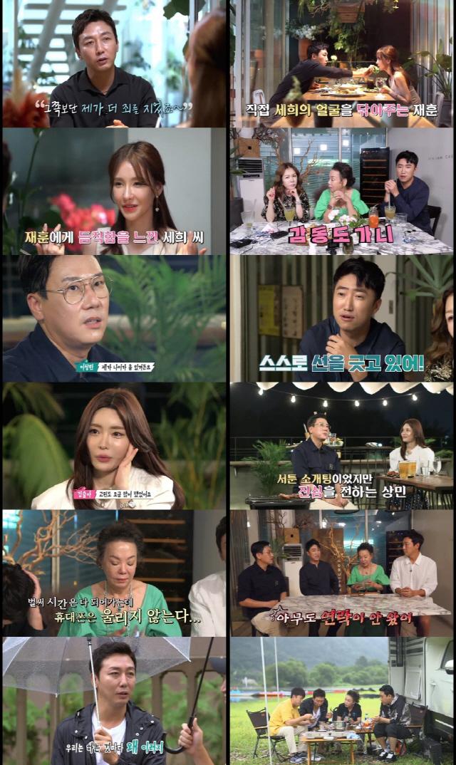 '최고의 한방' 탁재훈·이상민·장동민, 소개팅 애프터 전원 실패 '충격 결과'