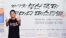 '부산국제코미디페스티벌(BICF)' 김준호 집행위원장, 개막 앞둔 소감 전해