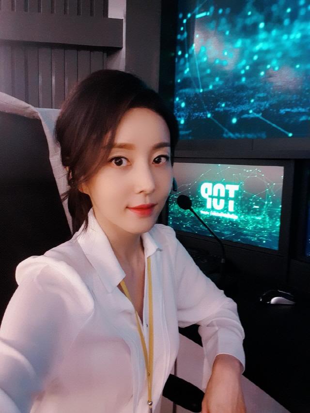 '우아한 가' 박영린, 설렘+애정 가득 첫방 독려