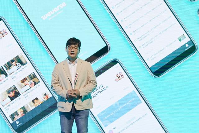 """빅히트 방시혁 대표, """"음악 산업 혁신 할 것"""" ..내년 BTS 드라마 제작 계획"""