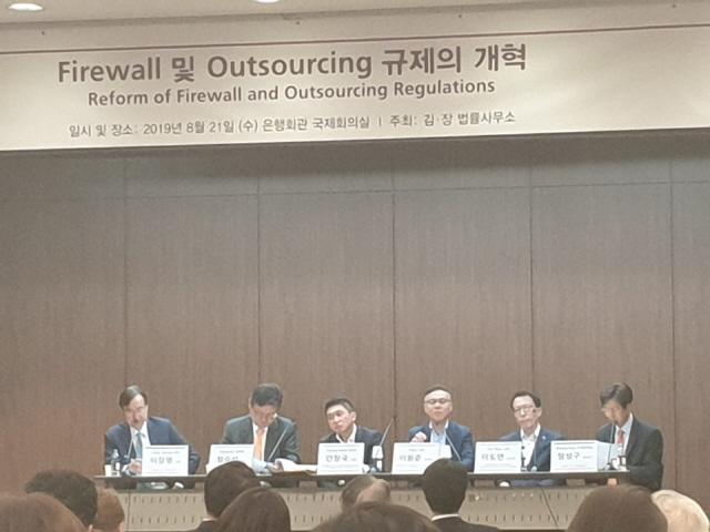 '업권 칸막이 규제, 韓 금융허브 장애물'
