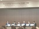 """""""업권 칸막이 규제, 韓 금융허브 장애물"""""""
