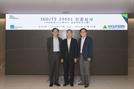현대건설, 국내 최초 'ISO/TS 29001' 인증…플랜트 경쟁력 입증