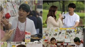 고주원♥김보미,'이열치열 데이트'...변화무쌍 보고 커플의 사랑법은?