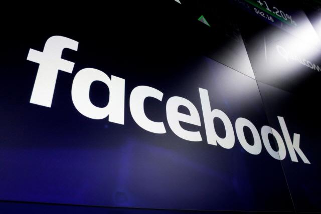 """법원 """"방통위, '망 사용' 페이스북에 과징금 부과 위법"""""""