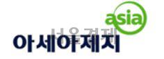 [채용 정보] 아세아제지 신입·경력 호반건설 신입공채