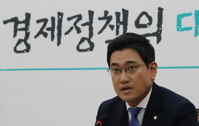 오신환 '국회 파행 멈췄지만...물거품 우려'