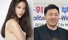 차민근 위워크 韓대표-배우 수현 열애