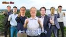 SK이노베이션 계열 사장, 친환경 캠페인 홍보 영상 출연