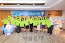 [SEN]IBK증권, 기후난민 아동 위해 '사랑의티셔츠 만들기' 진행